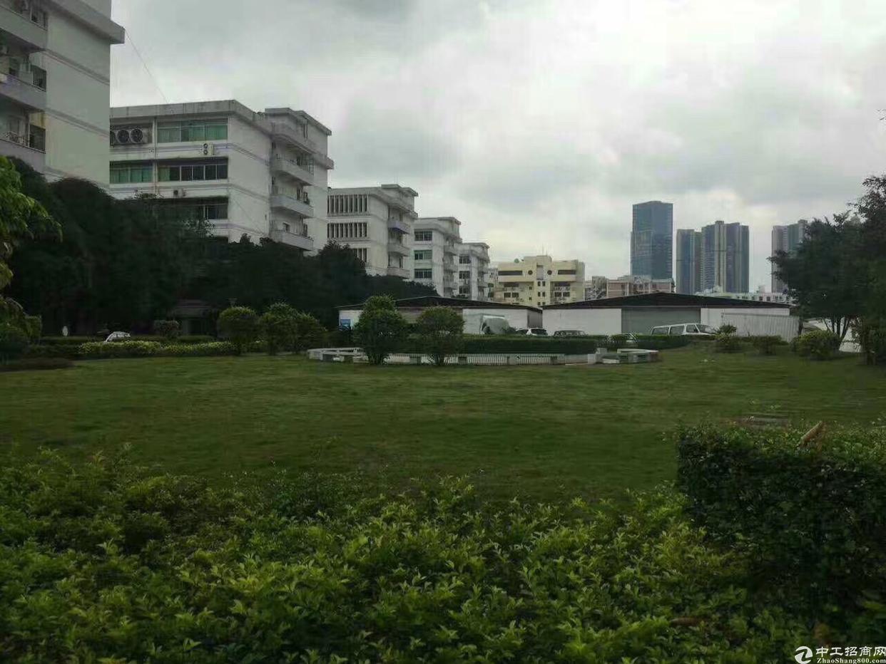 惠州有证可做物流土地出售