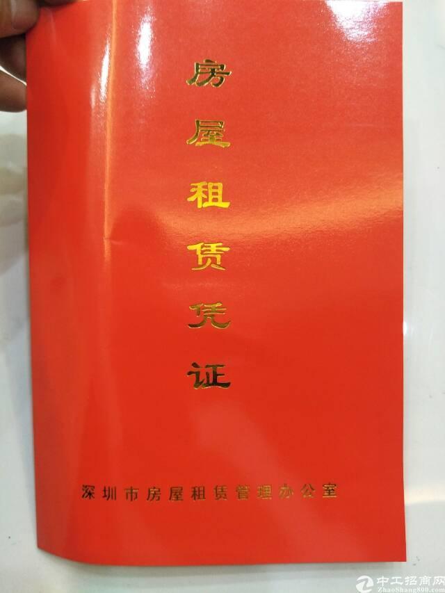 福永地铁口红本精装写字楼出租