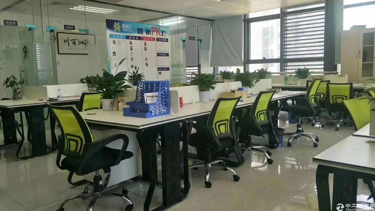 福永新和地铁口35-380平方写字楼出租