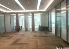 宝华地铁口100米精装修甲级写字楼418平米