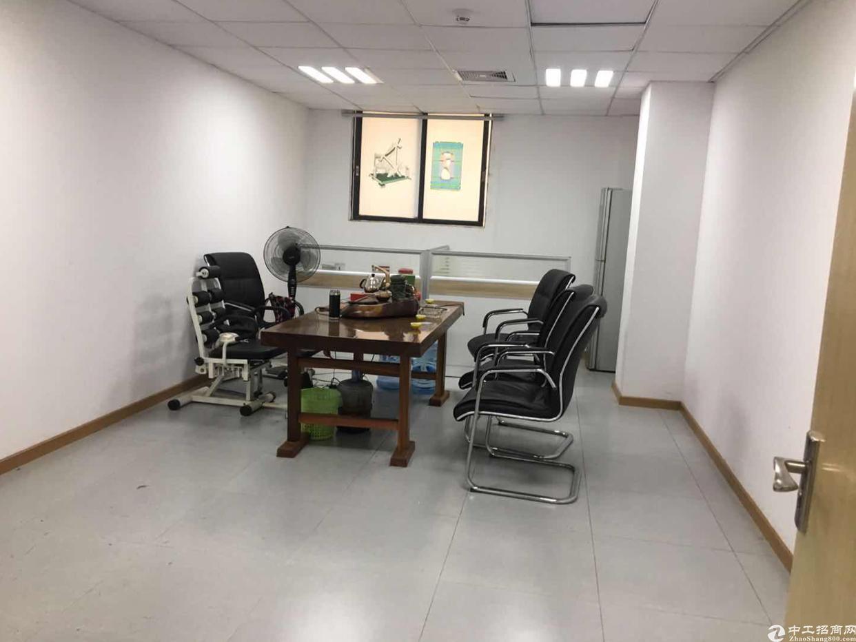 福永永和路新出写字楼精纂修600平