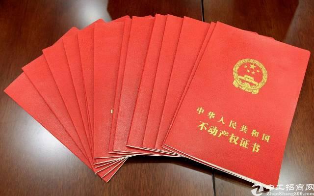 东莞清溪厂房占地6万,建筑6万8千红本厂房,售价3.5亿