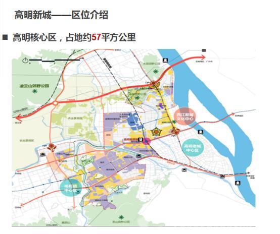 佛山市高明区4500亩土地招商-图2