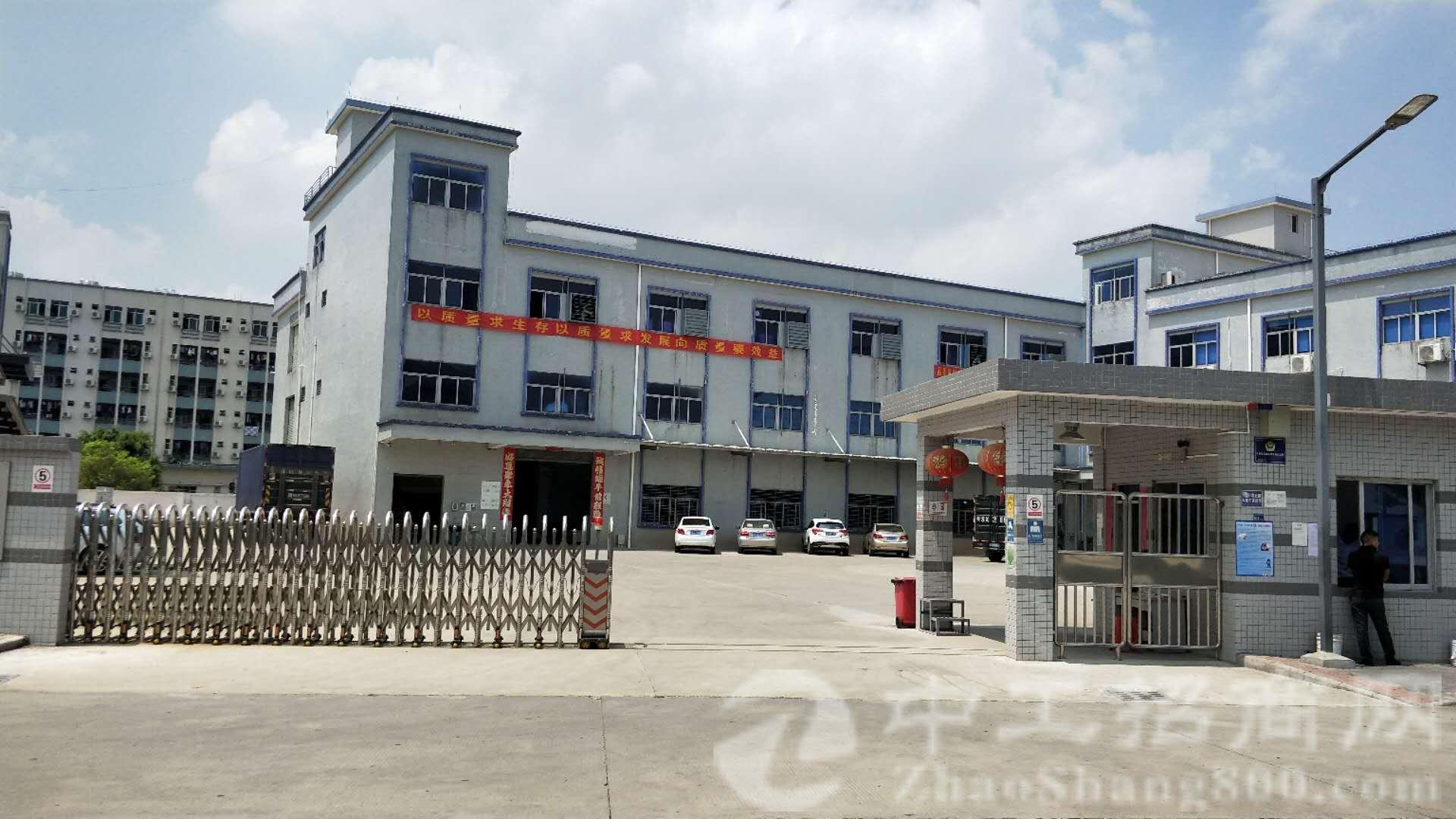 茶山镇占地700㎡,建筑2300㎡村委厂房出售