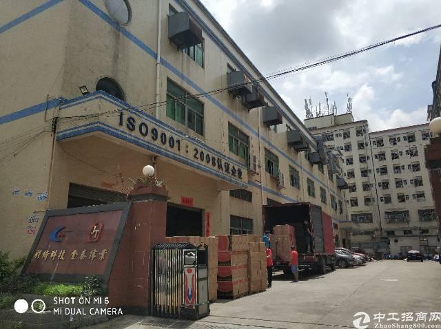 福永独院厂房6600平方带红本