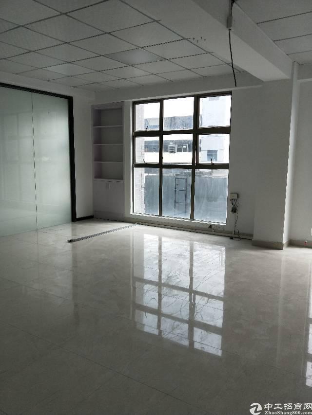 出租彩虹城附近248平的精装写字楼