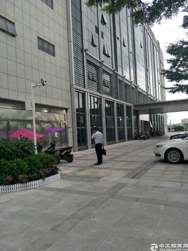 福永机场创客中心精装写字楼招租