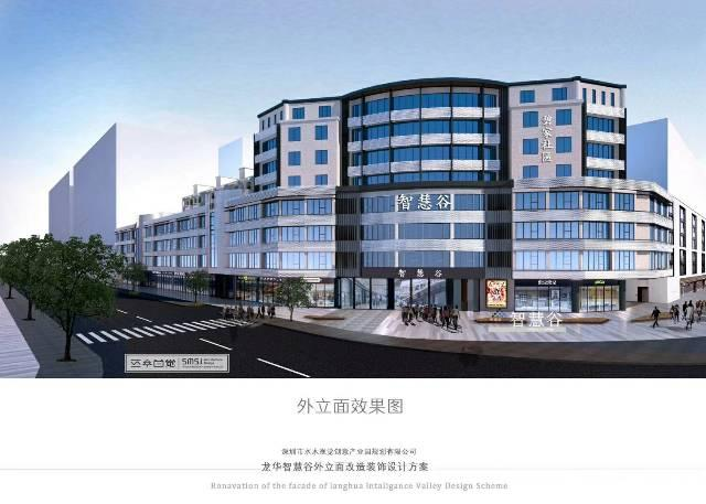智慧谷广场,新盘房租,价格优惠,位置优越。