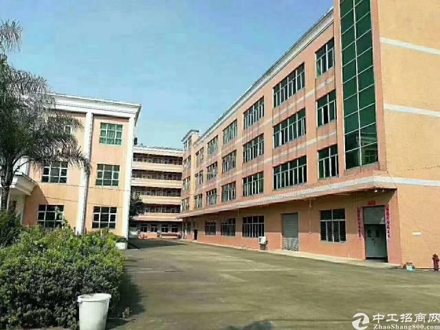 东莞常平超大空地集体证厂房诚意出售