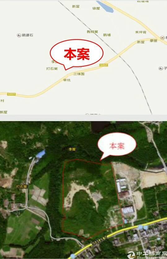 惠州国有士地105庙工业用地转让