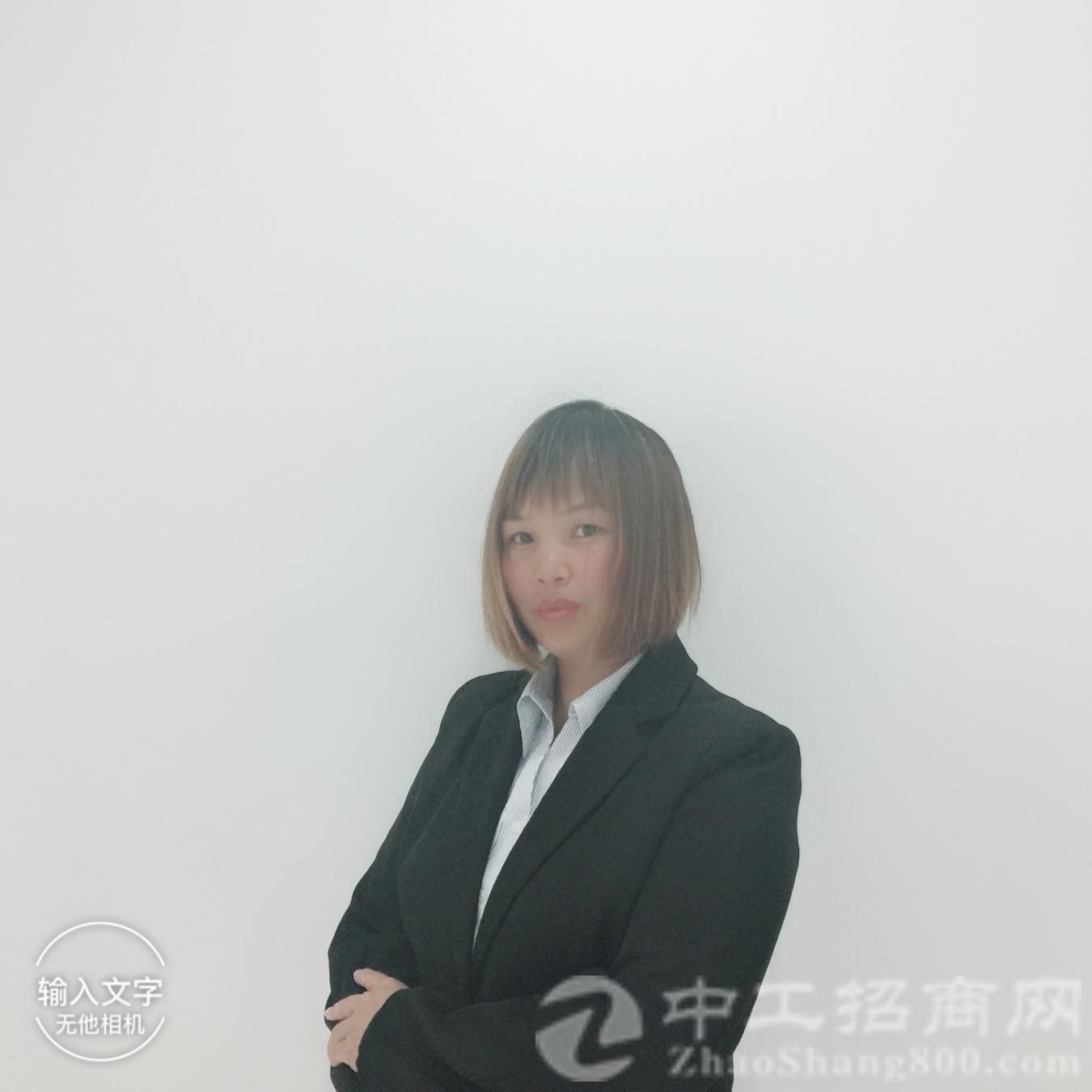 厂房经纪人冼柳华