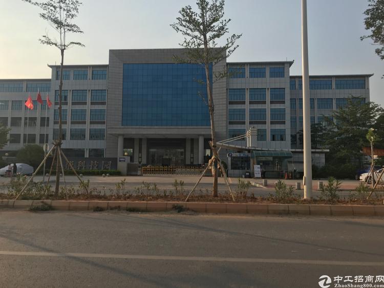 惠州占地30000平建筑21000平双证厂房出售