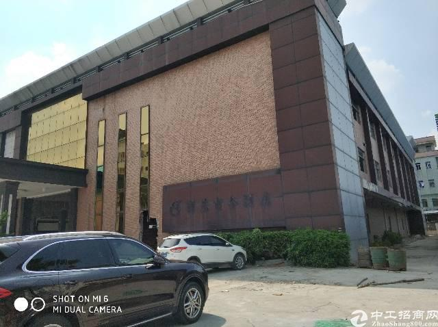 东莞市高埗镇北王路旁独院标准厂房招租
