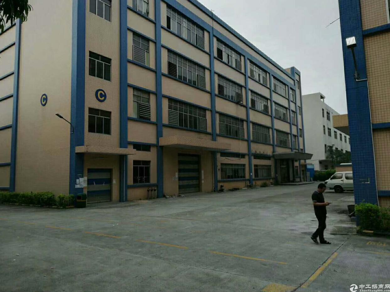 新塘镇标准厂房30000平方