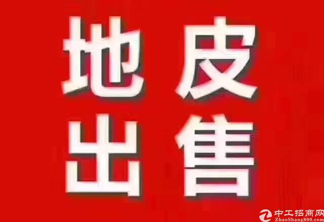 武汉500亩工业用地招商大小可分行业不限