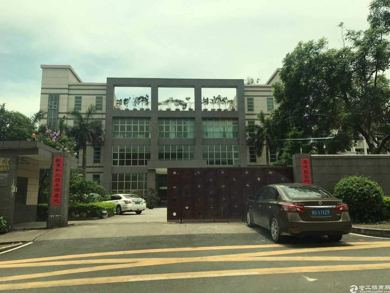 投资型厂房出售东莞东坑镇占地30亩建筑32000平米