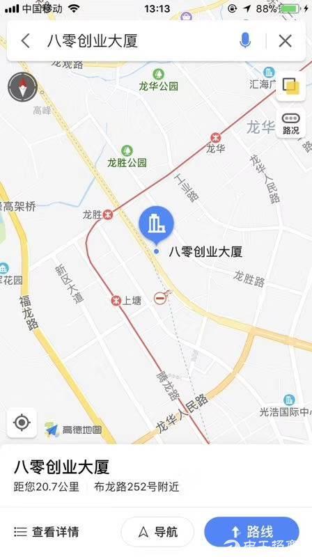 龙胜地铁口500米处新装修整栋办公室招租50-90-140