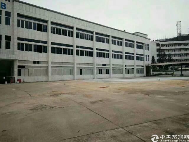 设施齐全的大型厂房