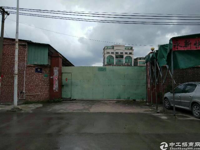 原房东单一层