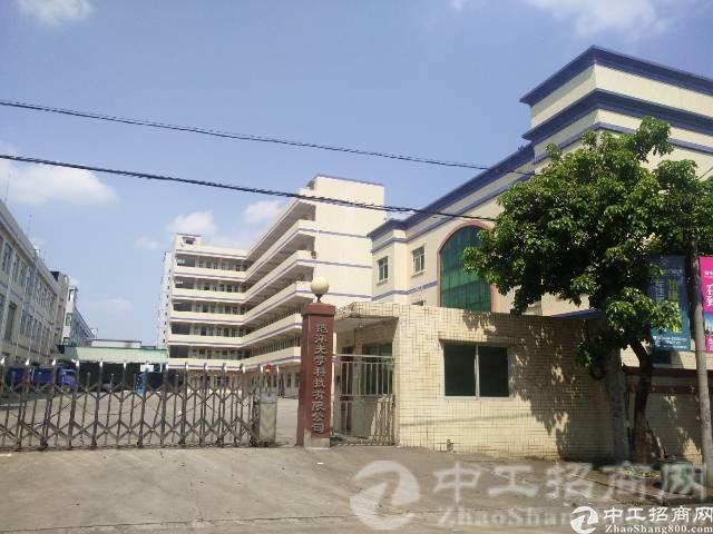 茶山镇超朗村18000平米标准独院厂房出租