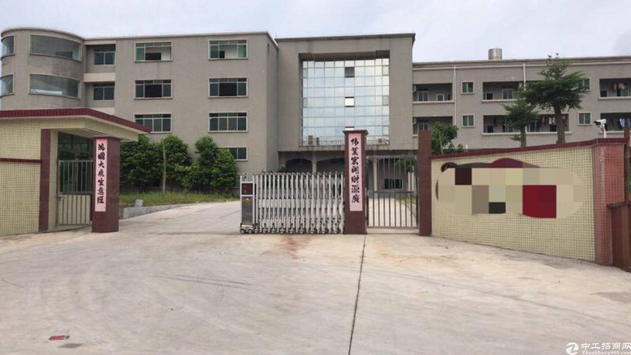 惠州10000平方国有证厂房出售