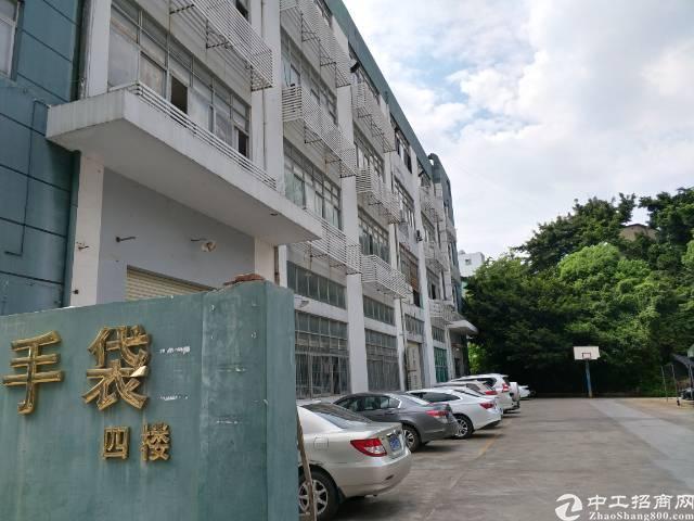 深圳沙井万丰工业园附近新出带装修1100平方厂房出租