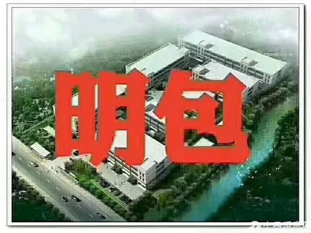 想要包租厂房的老板请留意,大面积工业区整体包租项目