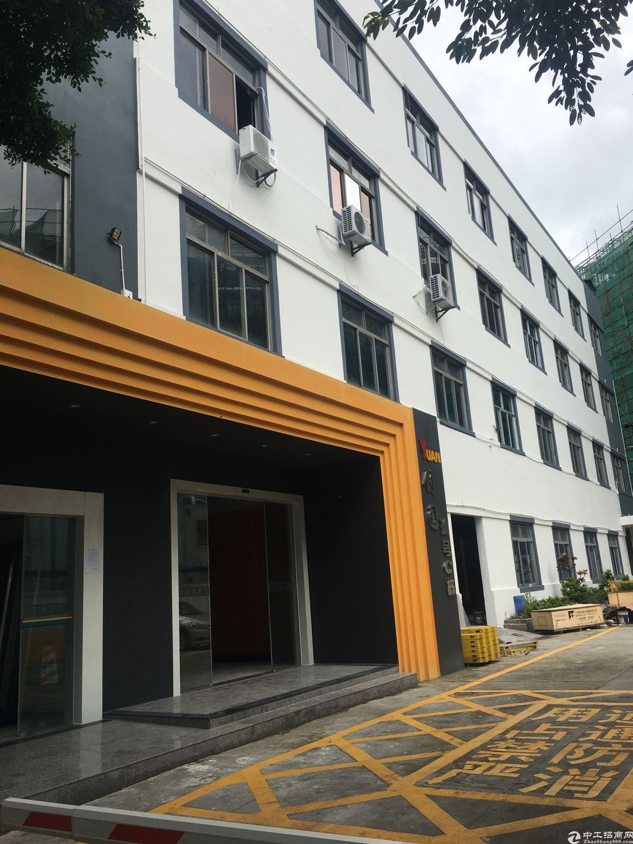 龙胜地铁口精装厂改写字楼出租大小500平