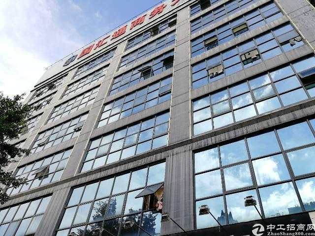 《地铁口招租》西乡地铁站300米,58平米精装修