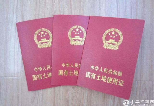 广州双证厂房 占地10000 建筑12000 年限36年