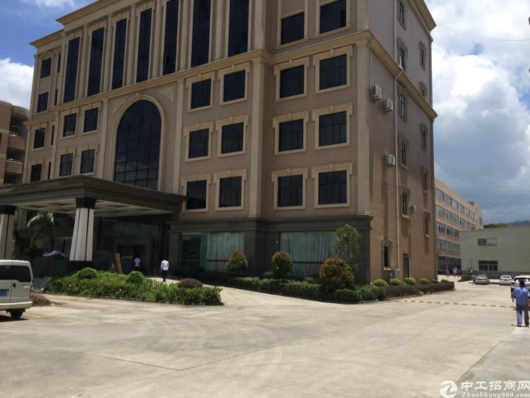 东莞靠深圳原房东独院10000平合同十年近高速入口