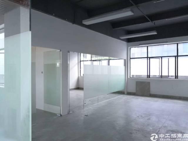 平湖华南城写字楼出租
