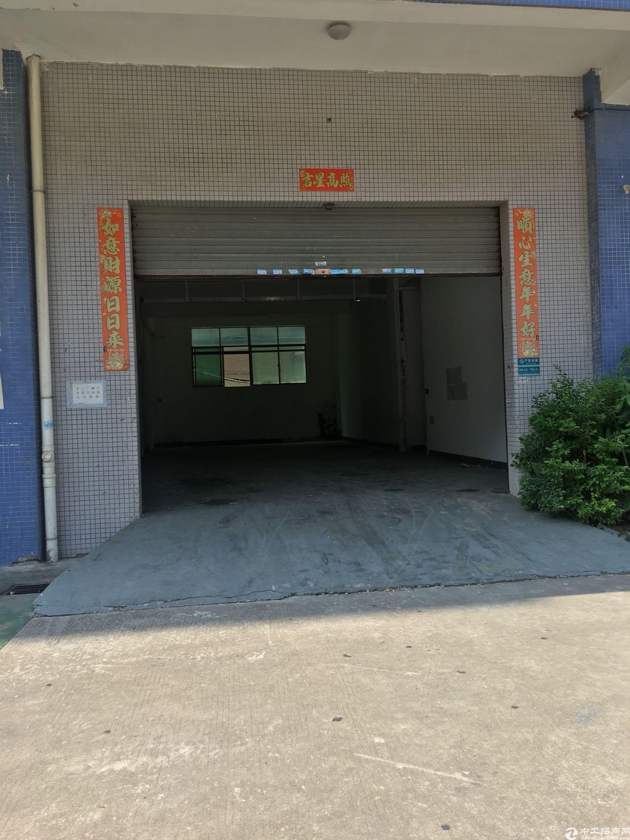 坂田新出电量园