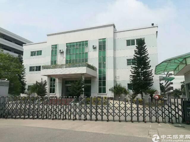 东莞市寮步镇工业区独立标准厂房5500平米出售