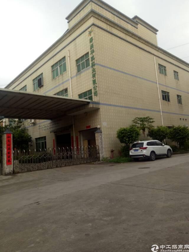 深圳周边大型工业园内厂房出售
