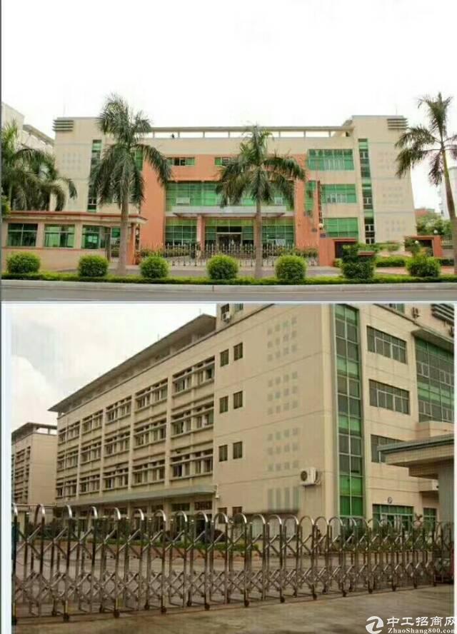 广州周边红本厂房出售8500平米