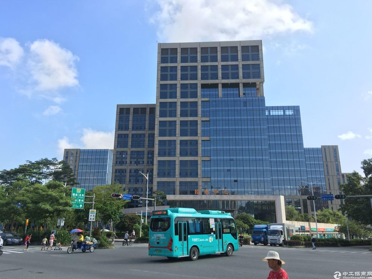 全新双地铁口附近企业总部首选