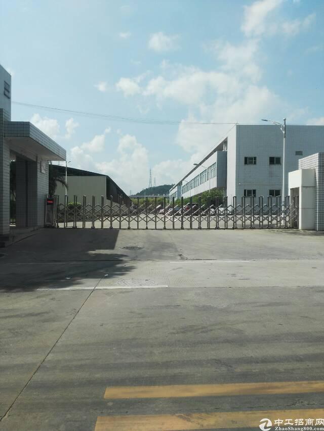 高埗占地15000平建筑8000平双证厂房出售