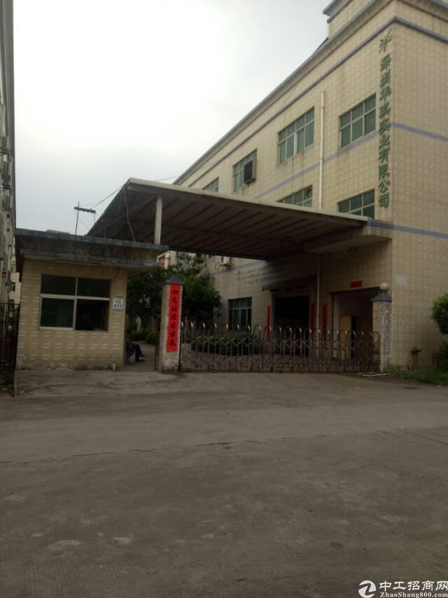 深圳周边新出独院小面积厂房急售