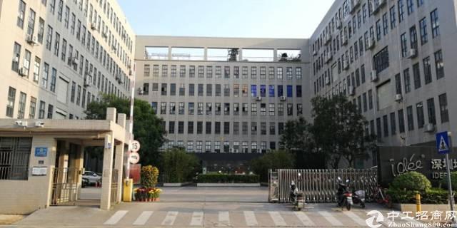 公明南光高速附近大型工业园红本厂房出租