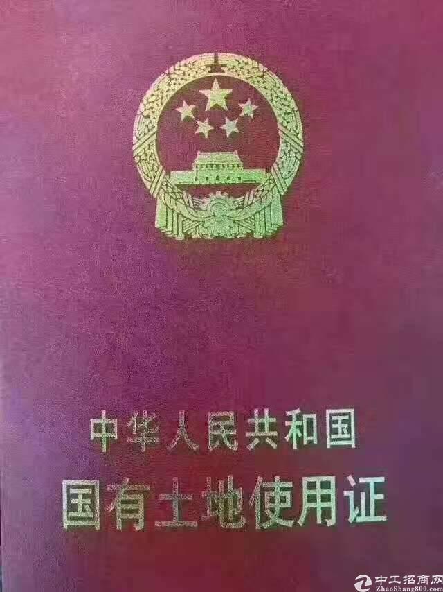 东莞市工业用地国土证有红本的土地出售