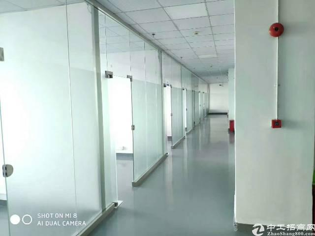 福永地铁口办公室招租