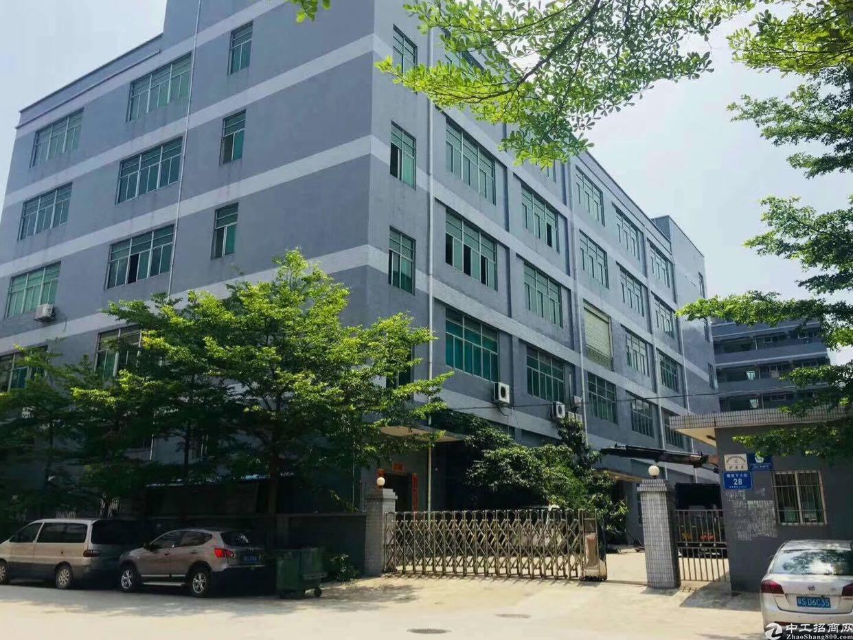 西乡固戍新出3楼1800平厂房出租