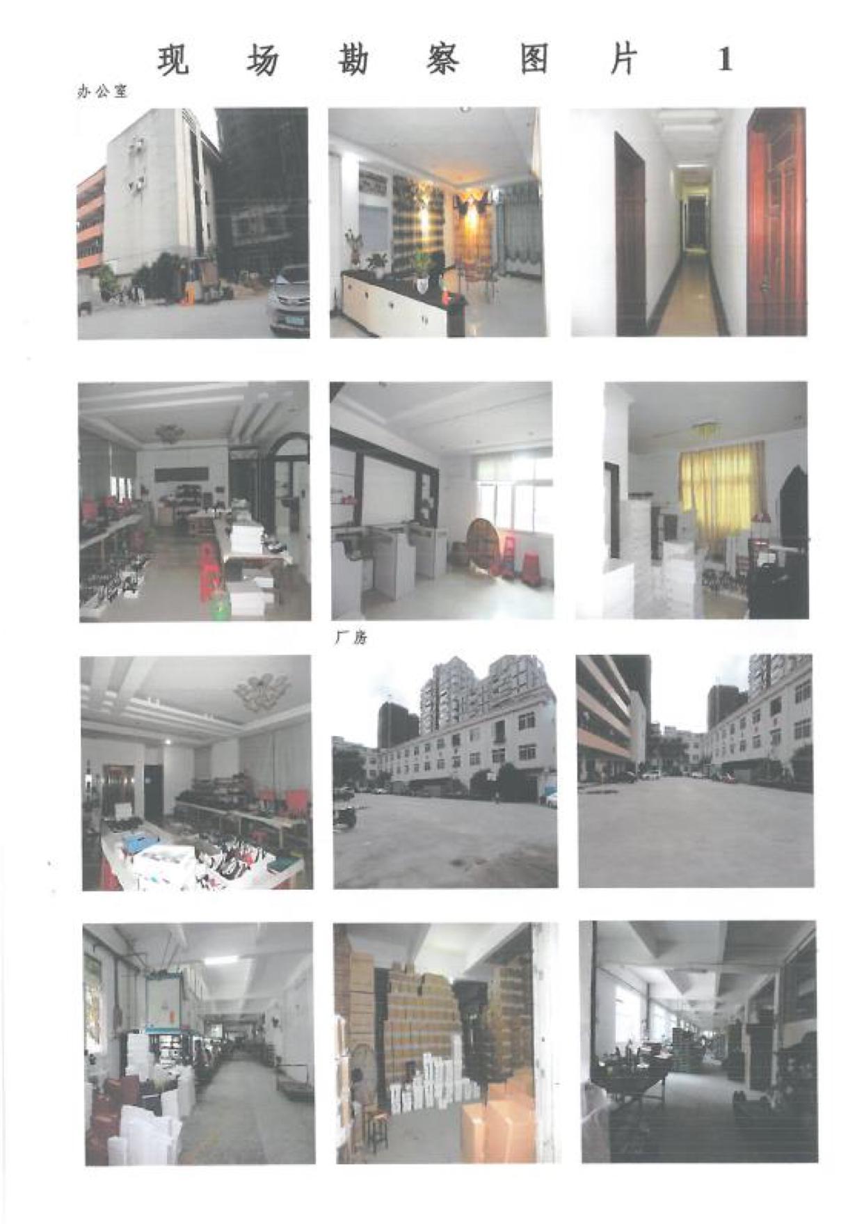 惠州市惠东海滨城独院9800平米厂房出售