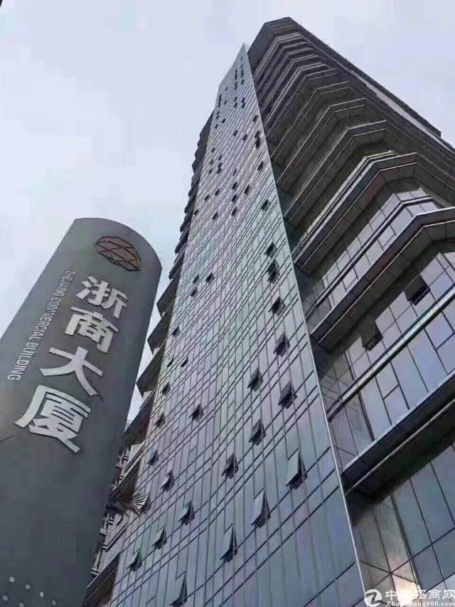 南城浙商大厦高层精装写字楼出租