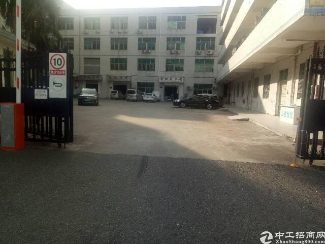 深圳周边双证齐全厂房出售