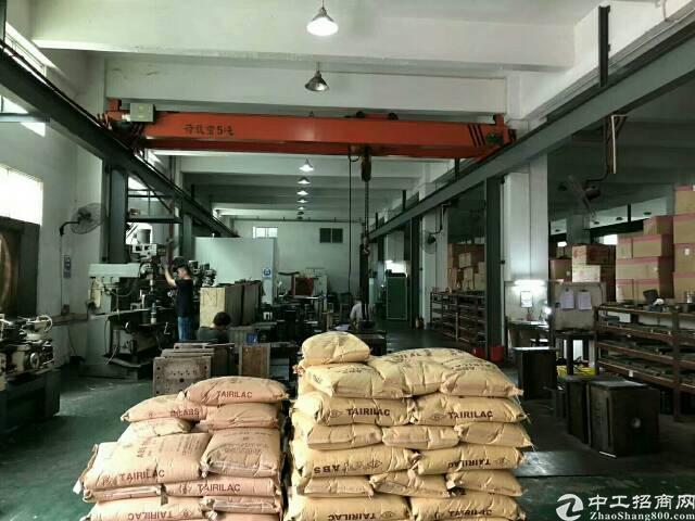 福永新出原房东一楼6米高2000平方带航车模具厂房