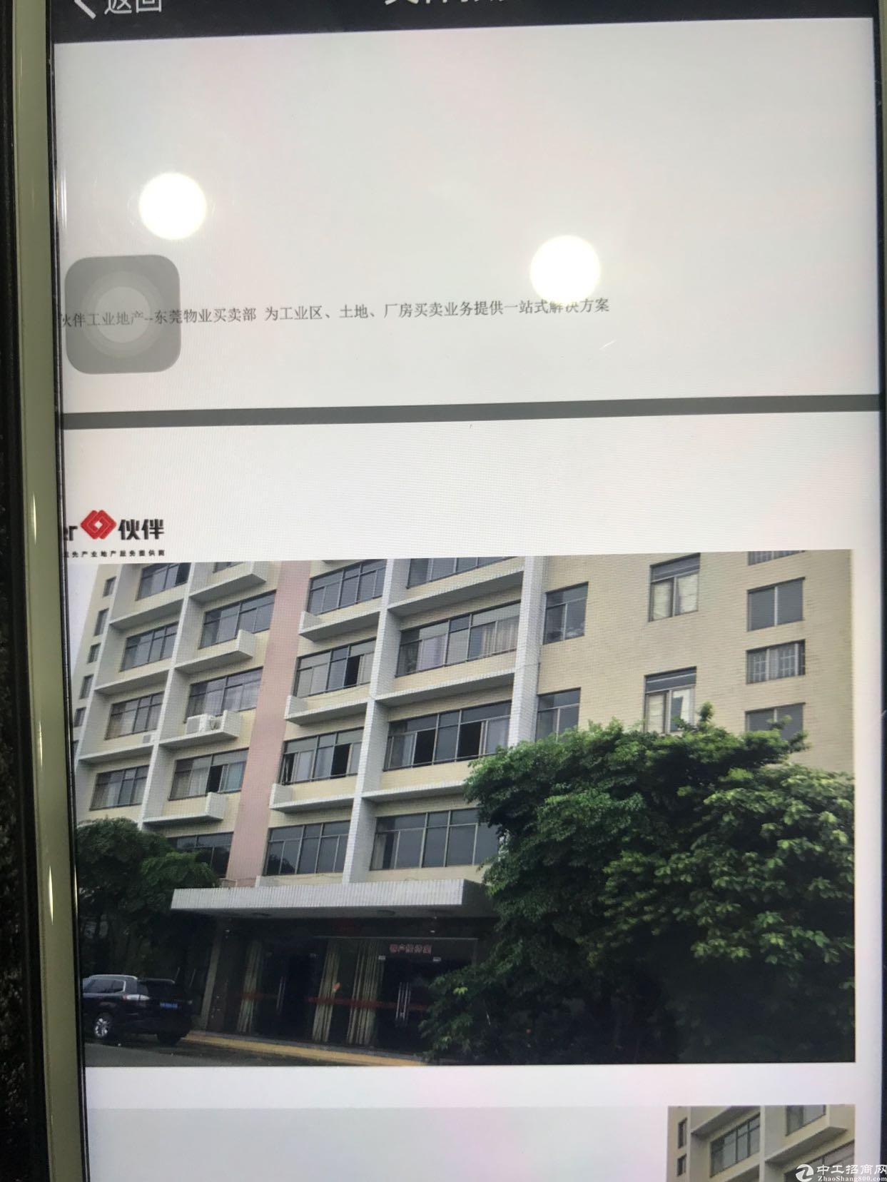 广东增城三江镇