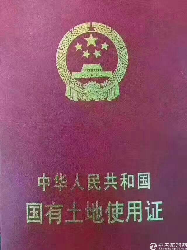 深圳龙岗国有证独院45000平出售