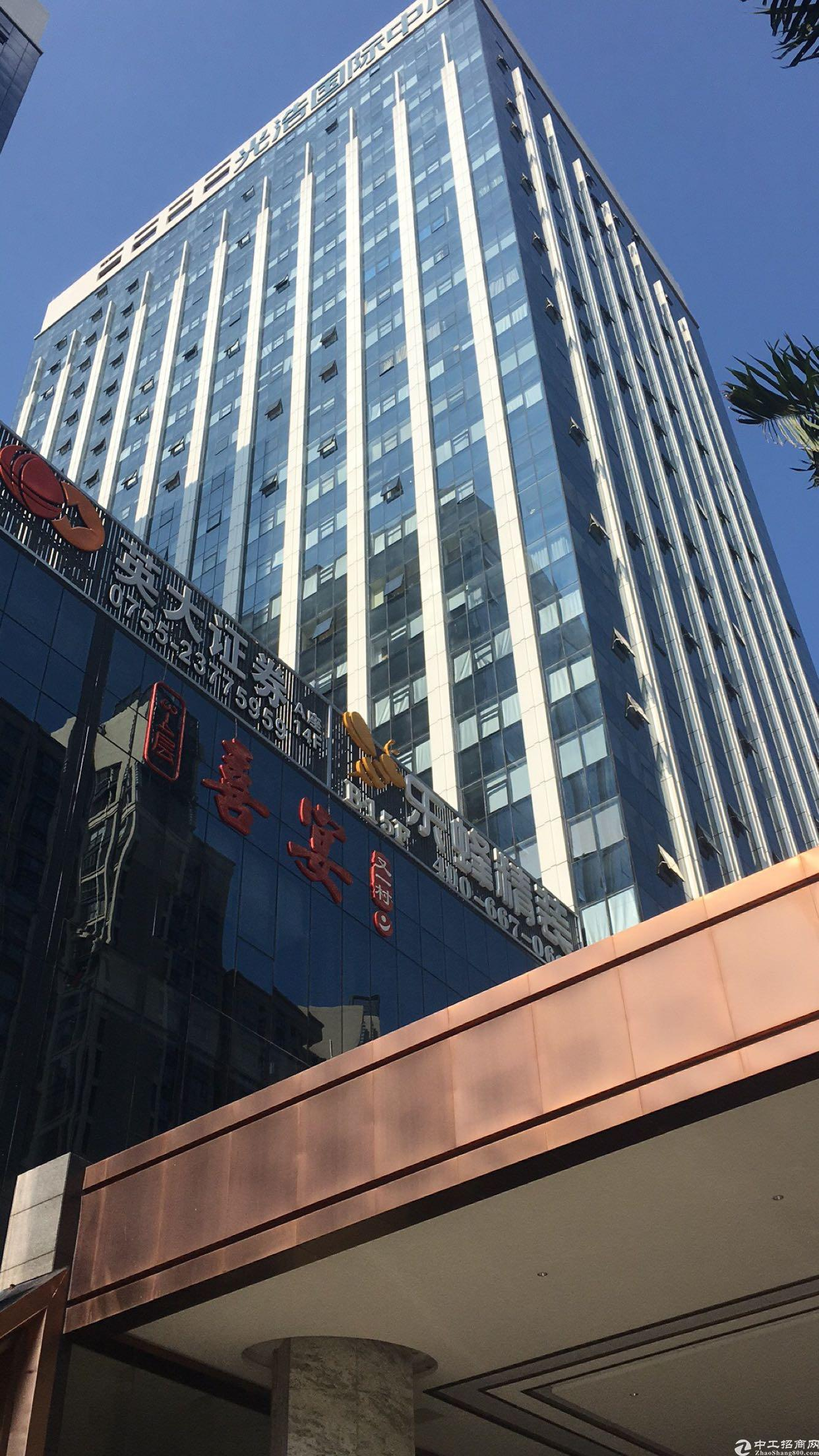光浩国际134平豪华装修高层出租